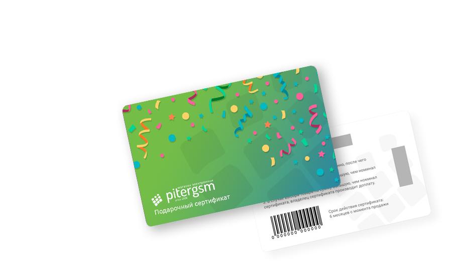 купить айфон 6 в кредит онлайн займы без подтверждения личности список